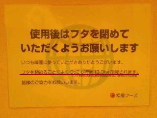100520_0153_010001.jpg