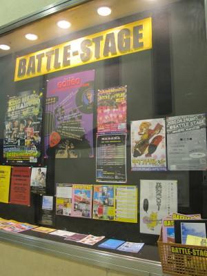 battlestage1003%20%283%29.JPG